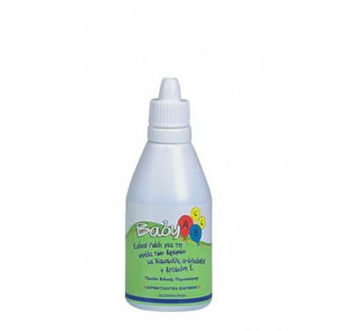 FREZYDERM BABY OIL ABCC 50ml