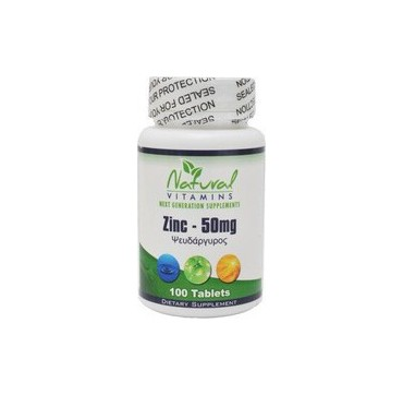 NATURAL VITAMINS Zinc 50mg - 100 Tabs.