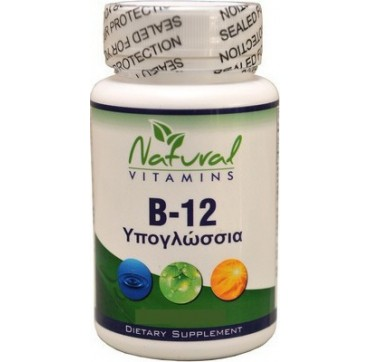 NATURAL VITAMINS B-12 1000 mcg 30 TABS