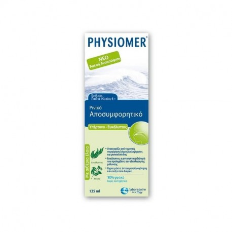 PHYSIOMER HYPERTONIC (2+ ΕΤΩΝ) 135ml
