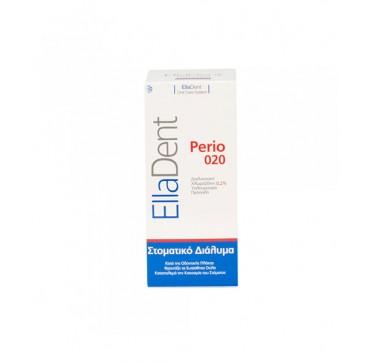 Elladent Perio 020 Στοματικό Διάλυμα 250ml