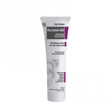 FREZYDERM RECTANAL AID CREAM 50ml