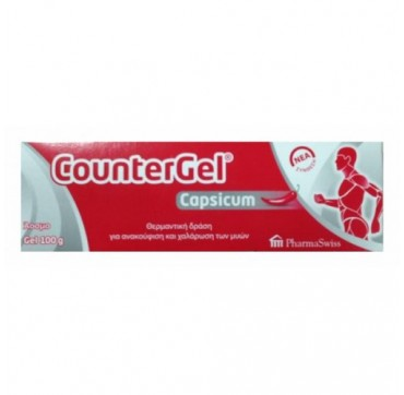 PharmaSwiss CounterGel Capsicum Gel 100gr