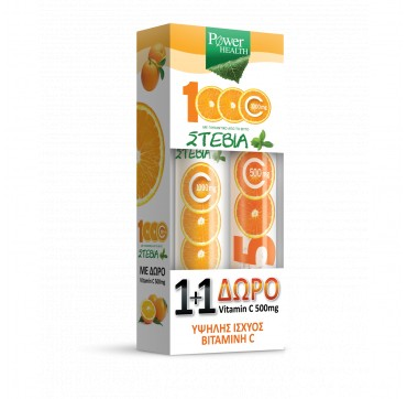 Power Health Vitamin C 1000mg με Στέβια 20tabs+ Δώρο Vitamin C 500mg 20tabs