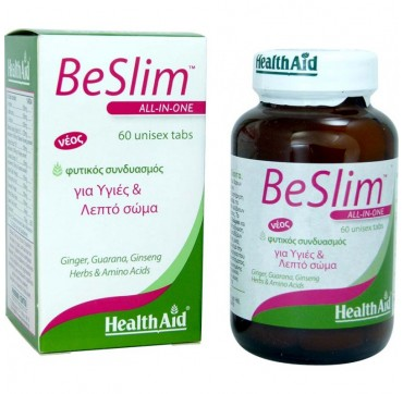 HEALTHAID BESLIM ALL-IN-ONE SLIMMING ΓΙΑ ΑΔΥΝΑΤΙΣΜΑ & ΕΝΕΡΓΕΙΑ 60TABS