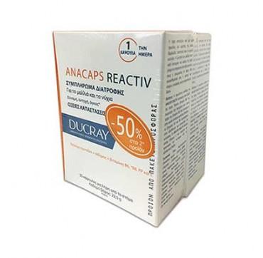 Ducray Anacaps Reactiv caps 2 x 30 caps (-50% στο δεύτερο προϊόν)