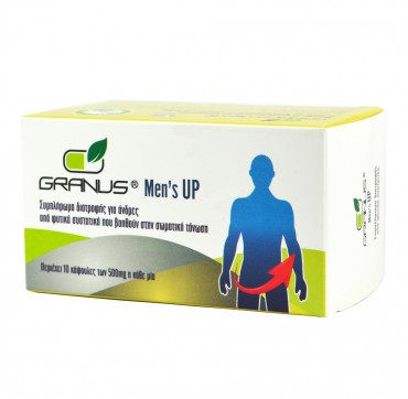 GRANUS MEN'S UP 500mg 10caps