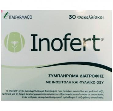 INOFERT 3O ΦΑΚΕΛΛΙΣΚΟΙ