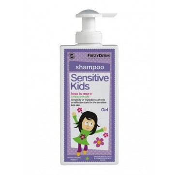 FREZYDERM SENSIKIDS SHAMPOO GIRLS 200ml