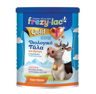 FREZYDERM FREZYLAC GOLD 1 ΣΚΟΝΗ ΓΑΛΑΚΤΟΣ 400 gr