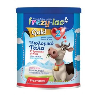 FREZYDERM FREZYLAC GOLD 2 ΣΚΟΝΗ ΓΑΛΑΚΤΟΣ 400 gr