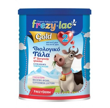 Frezyderm Frezylac Gold 2 Σκόνη Γάλακτος 400g