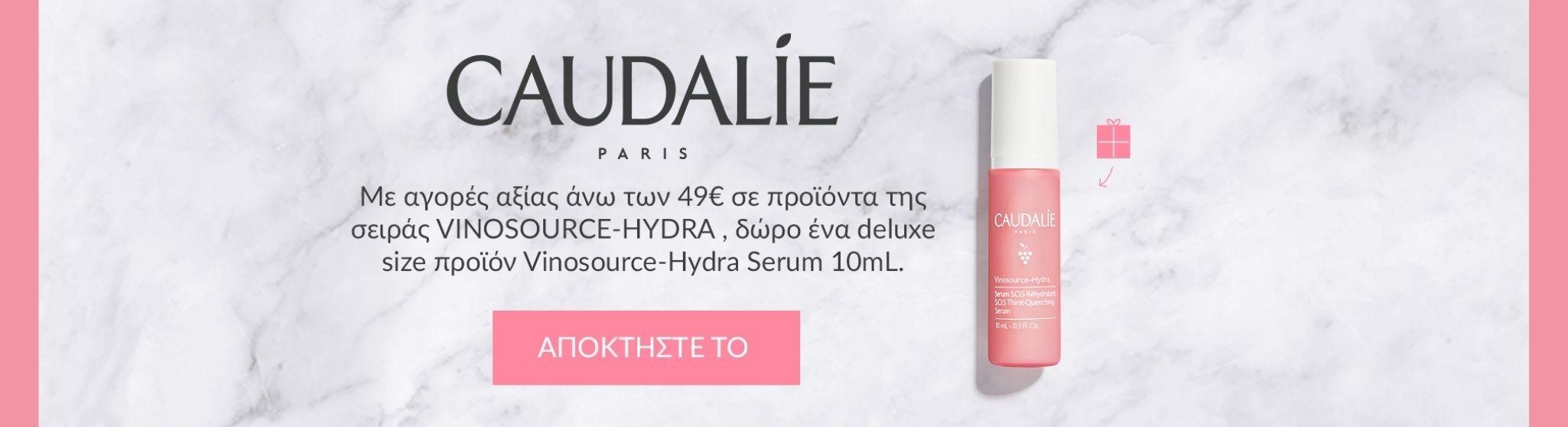 Vinosource- Hydra Serum