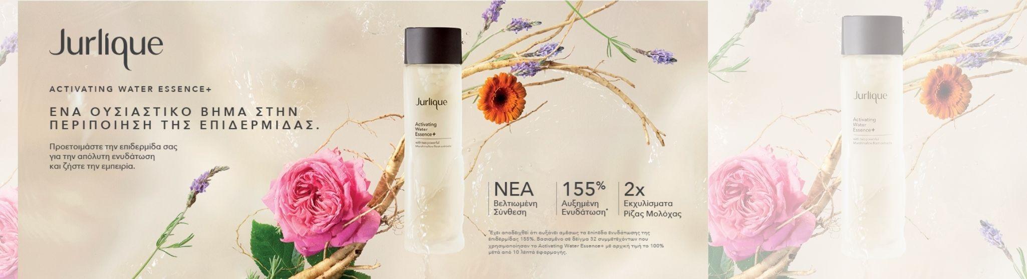 Jurlique Activating Water Essence + 150ml