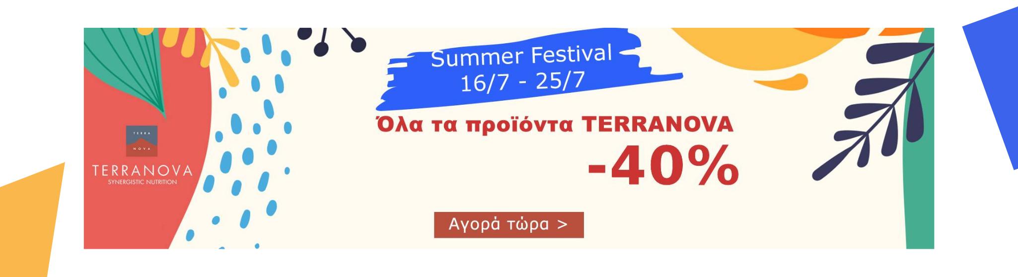Terranova summer festival