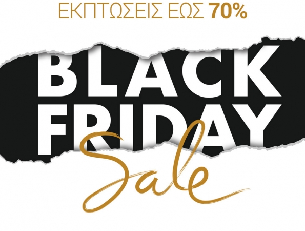 Black Friday Sales @ Maria's Pharmacy